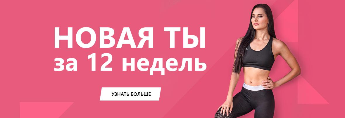 Партнер