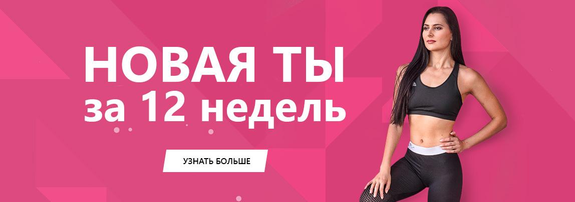 novaja_ty