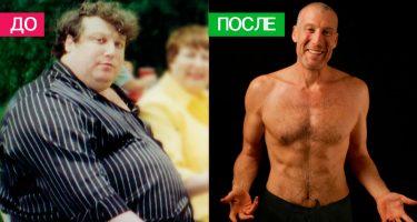 Правила похудения от мужчины, который сбросил 100 кг