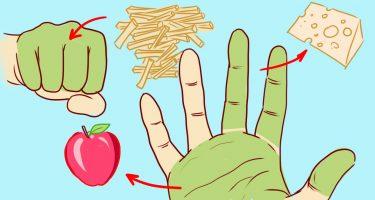 Сколько нужно съедать за раз