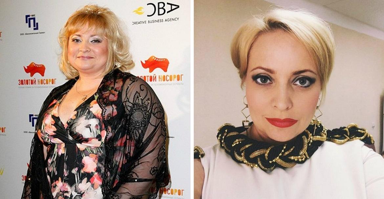 пермякова до и после похудения